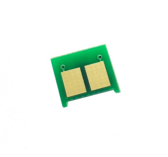 Reset-Chip für Toner Yellow komp. für Canon LBP-5050, MF-8050