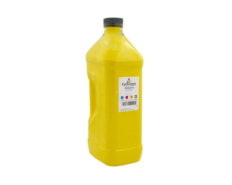 Farbtoner Yellow 1 kg komp. für Brother HL-2700, MFC-9420