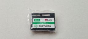 Tintenpatrone Magenta kompatibel für HP 933XL