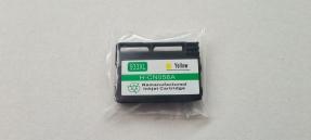Tintenpatrone Gelb kompatibel für HP 933XL