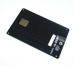 SmartCard für Toner komp. für Sagem TNR756