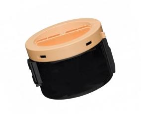 Toner kompatibel für Epson Aculaser M1400 - C13S050651