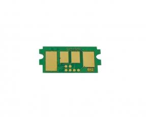 Reset-Chip für Toner Cyan komp. für Kyocera TK-5140C