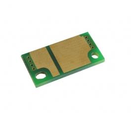 Reset-Chip für Toner Cyan komp. für Olivetti MF451, MF551, MF651