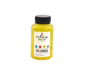 Farbtoner Yellow komp. für HP LaserJet 1600, 2600, 2605