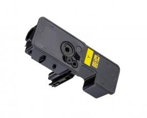 Toner Yellow kompatibel für Kyocera TK-5230Y